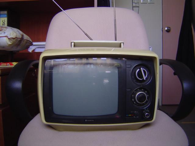 Early_portable_tv